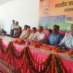 भाजपा नेता जय भगवान सैनी ने कहा भारतीय जनता पार्टी में सभी वर्गों का सम्मान! प्रदेश में फिर से बनेगी भाजपा की सरकार इस बार 60 पार